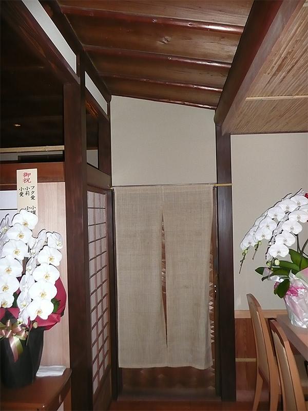 店舗・内部 場所:京料理(京都祇園) 天井
